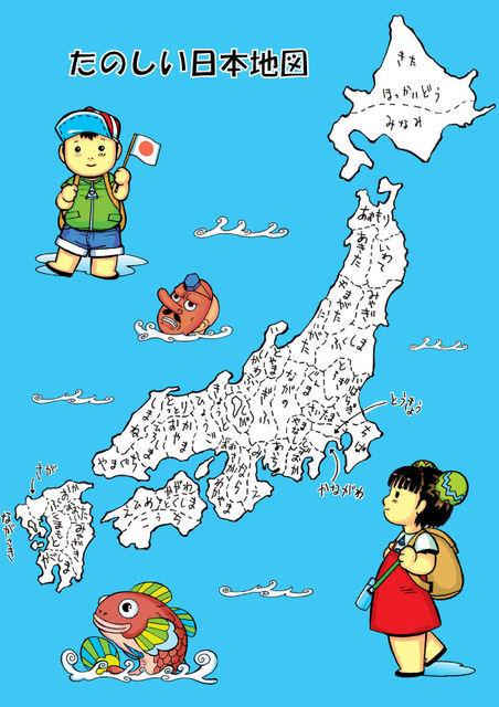 日本地図の画像 p1_35